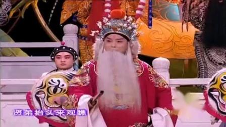 CCTV春节戏曲晚会2004 京剧珠帘寨选段