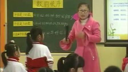 人教版一年级数学《认识百数表》优质课教学视频