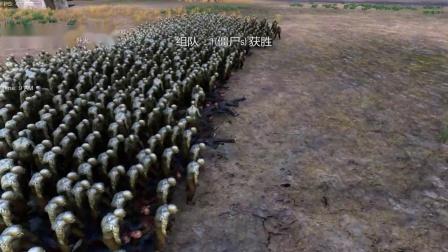 史诗战争模拟器:1000个丧尸大战1000个僵尸,结局你一定想不到!