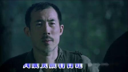 《与君别》电视连续剧 青盲 剪辑合成