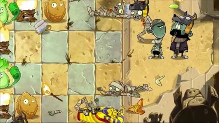 植物大战僵尸搞笑动画人类被感染成僵尸临阵脱