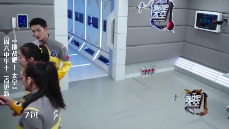 离别前朱正廷和吴宣仪争抢意念蜘蛛,果然在玩具面前大家都是孩子