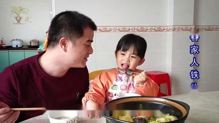 年夜饭,就给家人做一锅特色美食,鲜嫩多汁好营养,做法还简单