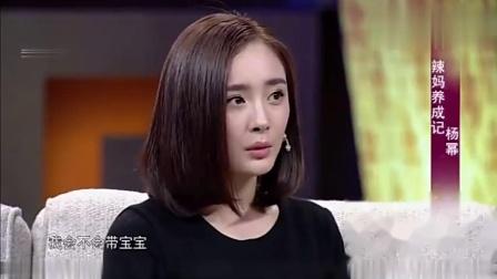 杨幂会不会带孩子参加真人秀,李静好奇询问,她的答案出乎意料