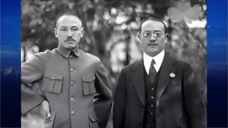 1927年蒋介石宋美龄结婚对中外媒体演讲实录