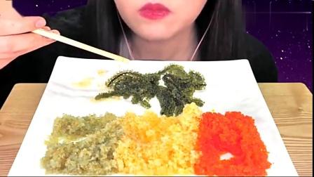 国外女吃货,吃海葡萄和飞鱼卵,发出咀嚼音,吃得特别香