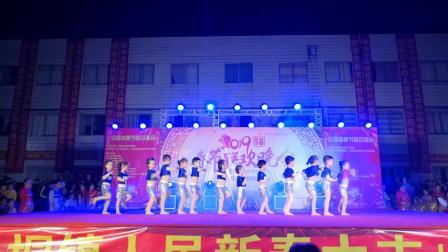 2019沙垌镇红星幼儿园春晚v女人女人图片50发型发型烫中长发舞蹈视频图片