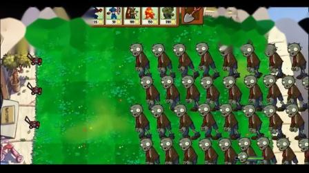植物大战僵尸搞笑动画 无敌绿巨人登场