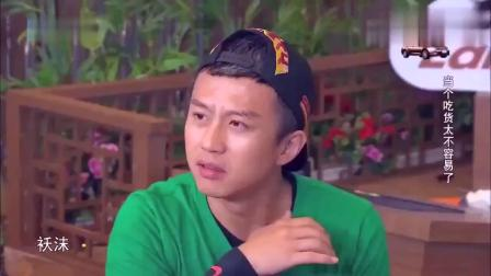 奔跑吧兄弟:陈赫虽然是个吃货,但是这活章鱼这怎么吃的下去啊