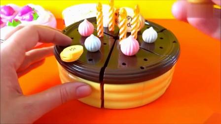 蛋糕切切看 切蛋糕玩具视频