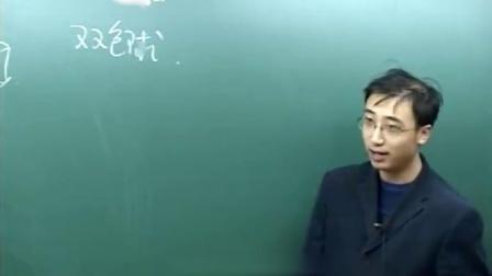 李永乐老师开讲:双色球与3D球中奖概率