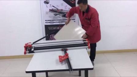 瑞比手动瓷砖切割机宣传视频