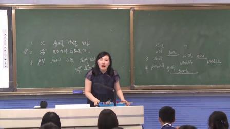 專題教研高中化學《有機合成從物質的性質理解檢驗方法》教學視頻