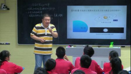 高中物理《探究行星运动规律》【王聿奎】(高中物理名师课堂示范教学实录视频)