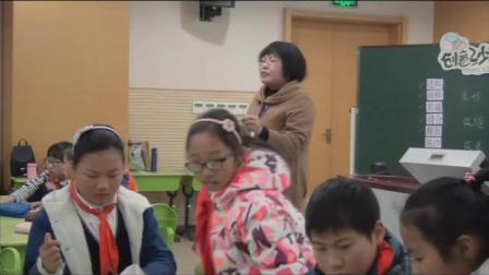名师课堂小学综合实践活动《创意沙包》教学视频,杨金珍