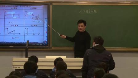 高中物理《力学图像问题》【刘昌荣】(高中物理名师课堂示范教学实录视频)