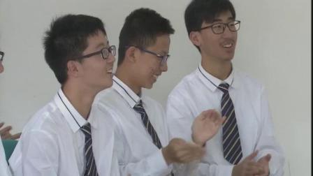 名師課堂高中音樂《打溜子--錦雞出山》教學視頻,繆海云