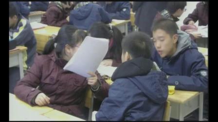 名师课堂初中地理《水资源》教学视频,王凯