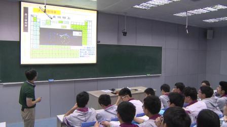 高中物理《原子核的组成》【王越】(高中物理名师课堂示范教学实录视频)