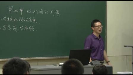 名师课堂初中地理《交通运输方式的选择》教学视频,姚炳华