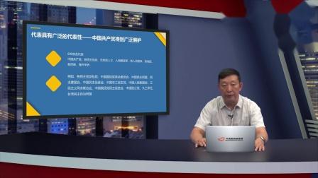 历史部编版(人教)八年级下册_第一单元 中华人民共和国的成立和巩固_中国人民政治协商会议