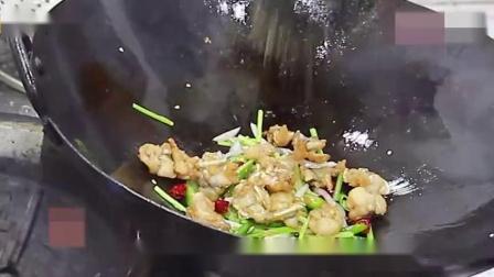 """美食科普:一只牛蛙炒一盘,""""椒盐牛蛙"""",口感酥脆,味道鲜嫩"""
