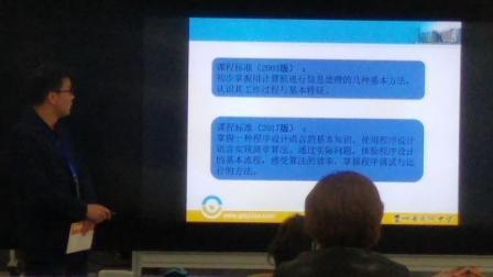 高中信息技術說課《編程解決問題》(高中信息技術融合說課比賽)
