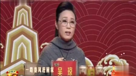 梨园春20190113全国戏迷擂台赛成人组半决赛第二场