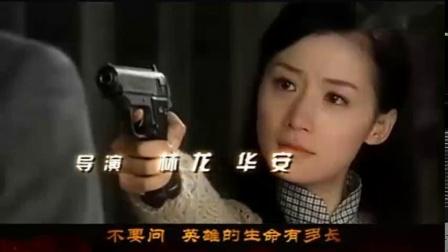《生死谍恋 》片头曲:绝唱,好听吴卓羲姚芊羽主演