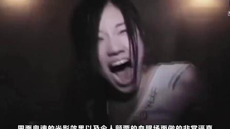 日本最恐怖的鬼屋—慈急综合医院,吓到你尿裤子