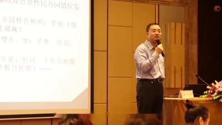北京尤卫华教育咨询工作室