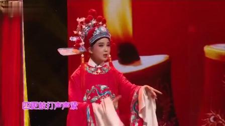 黄梅戏选段:女驸马(叶如兰 于婉风)