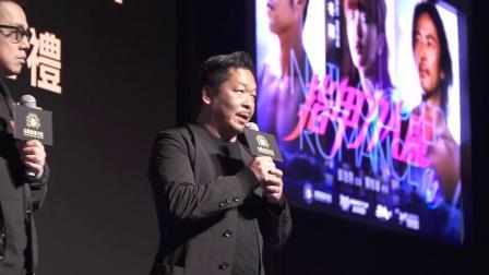 太阳城集团 Suncity Group - 「太阳娱乐文化项目巡礼」精彩回顾在线污女直播免费