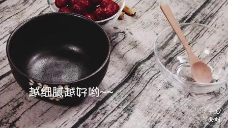 自制红糖姜茶做法,冬日必备暖心饮品,女生要学会照顾自己!