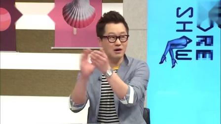 韩国深夜综艺:生么颜色的?答对有奖!