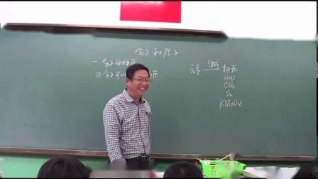 课题1 分子和原子