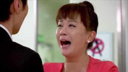 我家有喜:老公赶到医院,拦住老婆打胎,两人相拥而泣,终于和好了!