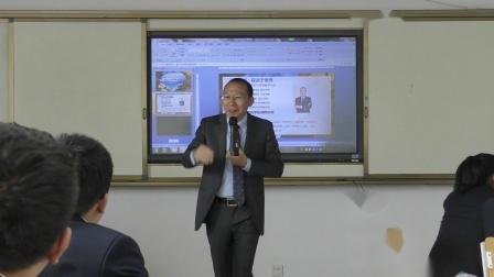 程洪于老师2019年2月26日某央企专职讲师训练班《压力与情绪管理》无剪辑视频1