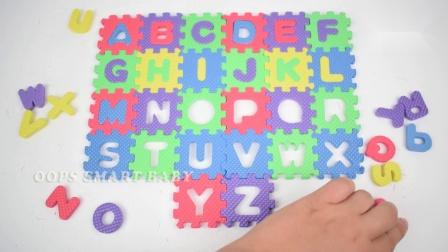 用PUZZLE玩具学习字母表 | ABC儿童歌曲