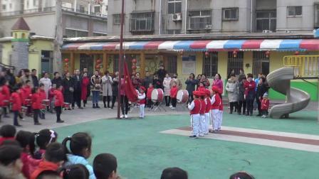 (一)2019年3月4日淄博市文化局幼儿园升国旗仪式《大四班》