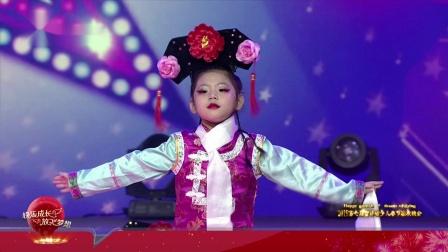2019年第七�眉�林省少�捍和�—�|方舞蹈�W校《�痈懈窀瘛�VA0