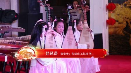 神韵古筝-琵琶语