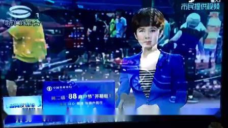 新闻夜班车采访阳澄湖镇车祸!作者:阳澄湖小人物