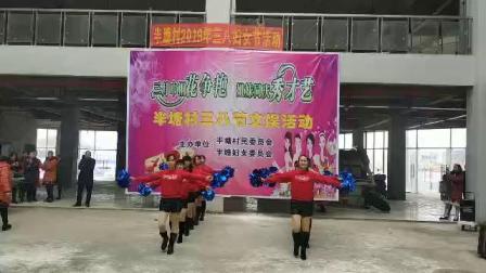 柳東新區石盆廣場舞《中國廣場舞》