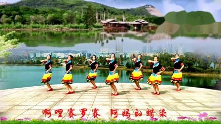 缘舞广场舞《云贵高原》团队版编舞:应子