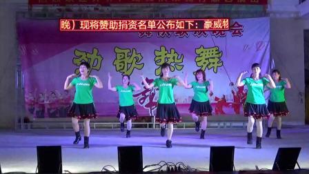 谷仓百合舞队那里的山那里的水2019黄塘窿开心舞队三八节广场舞联欢晚会473