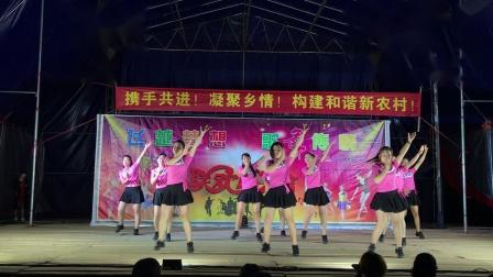 港口舞动青春舞队【陈村广场舞联欢晚会】《夜猫》
