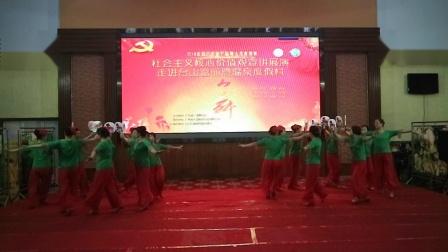 17广场舞大赛萝岗开心快乐舞蹈队扇舞(江南情)