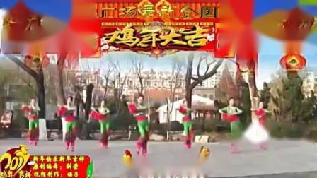 刘荣广场舞 糖豆广场舞出品_20161219期