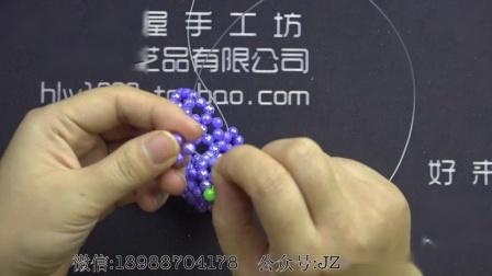 视频百合花教学花朵串珠v视频密码DIY编织教程手工手把手教解压串珠图片